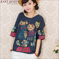 Summer Chinese wind fashion national style 2018 Women New Long Sleeve Floral O neck Vintage AA1473X