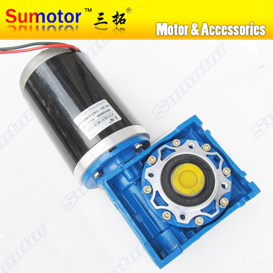 GW114165 DC 12V 24V 350W Worm Gear box electric motor High power Large torque Low speed Industrial machine Supermarket cleaning