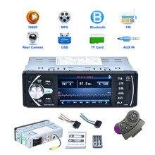 2017 4020D 1 Din 4.1 Pulgadas HD Autoradio Speler Reunió Afstandsbediening Achteruitrijcamera Auto Video Player Bluetooth Estéreo AUX FM