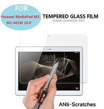 0.3mm 9H 2.5D Explosion-proof Tempered Glass film for Huawei MediaPad M2 M2-A01W 10″ tablet Anti-shatter screen protector films