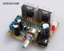 DIY Kit Dual Channel 2.0 TDA2030A Power Amplifier Module ICSK008A Electronic Production Training Suite for Arduino