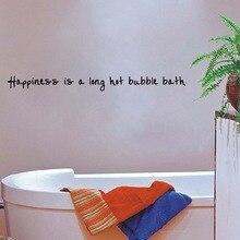 bathroom wall art decor happiness is a long hot bubble bath vinyl waterproof