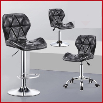 Swell Modern Breakfast Chair Adjustable Bar Stool Swivel Chair Bar Chair Commercial Furniture Bar Tool Free Shipping In Russia Pdpeps Interior Chair Design Pdpepsorg