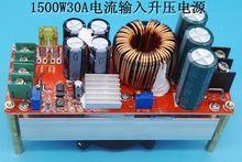 1500 Watt 30A DC Boost-wandler Step-up Stromversorgungsmodul In10 ~ 60 V 12 ~ 90 V Neue Elektrische Einheit-Module