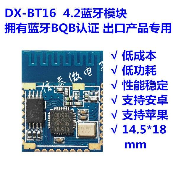 DX BT16 4 2 Bluetooth module serial transmission BLE4 0