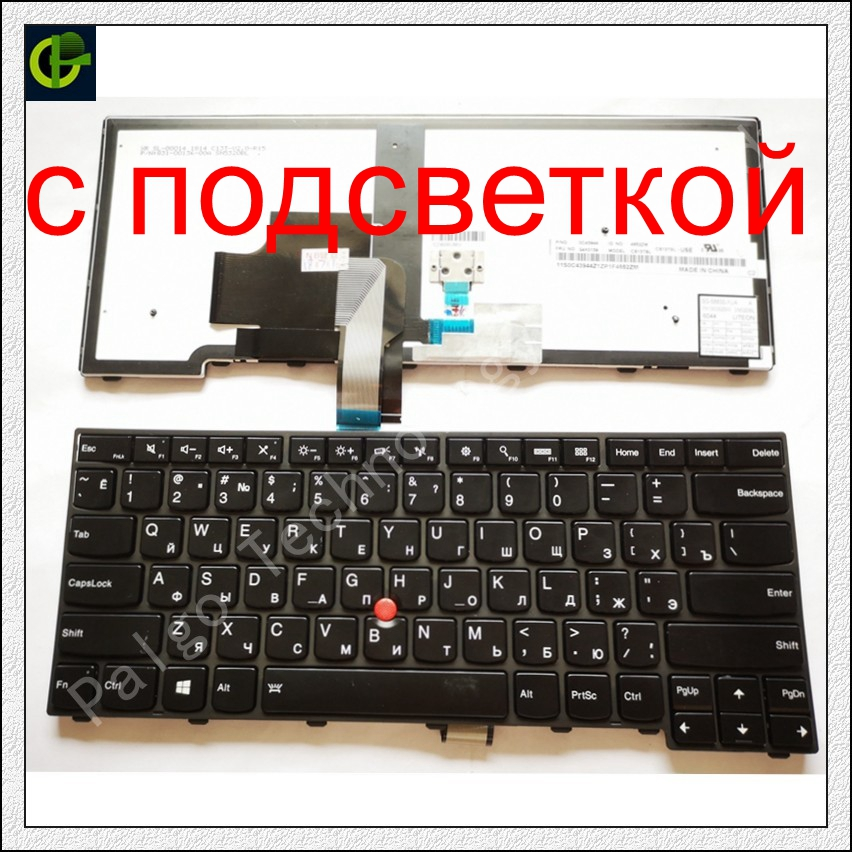 Russe Rétro-Éclairé Clavier pour lenovo ThinkPad L440 L450 L460 L470 T431S T440 T440P T440S T450 T450S e440 e431S T460 RU