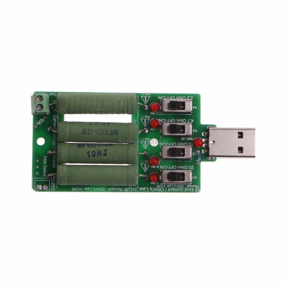 USB Electronic Load Discharge Resistance Resistor Adjustable 15 Current Tester USB Test Dropship