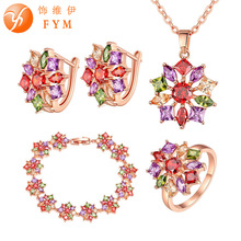 FYM Brand 4 Pcs/Sets Rose Gold Color Colorful Cubic Zirconia Wedding Jewelry Sets For Women Necklace Earrings Bracelet Rings fym clear white cubic zirconia jewelry sets yellow gold plated crystal pendant necklace earrings ring sets for women wedding