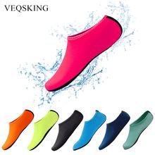 Buty do wody buty do pływania Aqua buty na plażę letnie odkryte nadmorskie jednokolorowe tenisówki skarpetki kapcie dla kobiet mężczyzn tanie tanio VEQSKING Początkujący Zrównoważony Pasuje prawda na wymiar weź swój normalny rozmiar Slip-on Spring2018 RUBBER