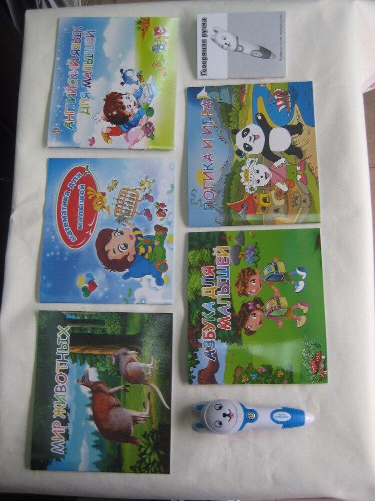 Kid's learning y-pad Russian language tablet Ypad Y-pad kids letter - Educación y entrenamiento - foto 3