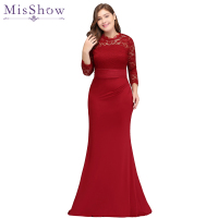 Robe De Soiree Longue Plus Size Evening Dresses 2018 Cheap Red Royal Blue Long Mermaid Evening