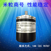 цена на Free shipping EB50A8-H4IR-1024 Swiss photoelectric encoder One year warranty High quality Original authentic