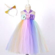 105cb79a68825 Pastel licorne vêtements fille été longue longueur de cheville sans manches  mai petit poney Costume robe pour filles robes de fê.