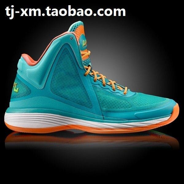 basketball shoes|shoe