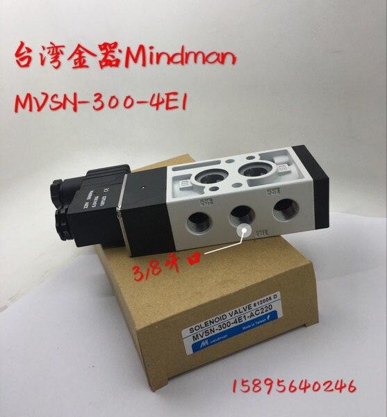 все цены на Original authentic Taiwan Mindman solenoid valve MVSN-300-4E1 AC220V онлайн