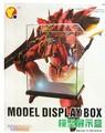 FÃS MODELO Gundam modelo MG/HG Saint Seiya Collectibles Mostrar Casos 26*21*21 cm Figura de Ação Saint Seiya DIODO EMISSOR de Luz