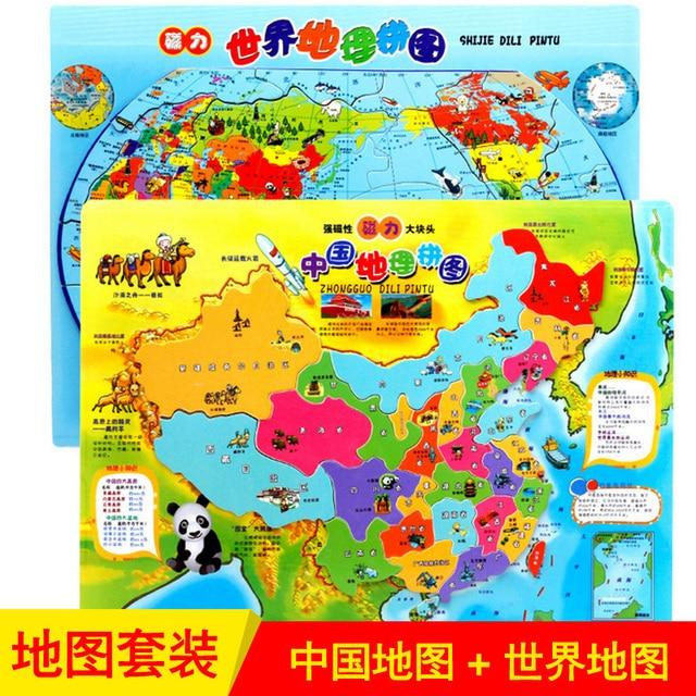 spesso Bambini Puzzle Mappa della Cina mappa del mondo di puzzle per  VK89