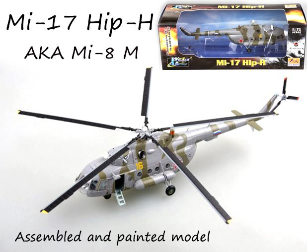Russian Mil Mi-17 AKA Mi-8 M Hip Helicopter 1/72 No Diecast Plane Easy Model