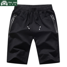2019 Summer Casual Shorts Men Cotton High Quality Breathable Sportswea