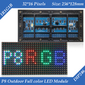 P8 Outdoor RGB Full Color LED Display Module With DIP246 LED 1R1G1B 256*128mm 32*16 pixels for High Clear Big Screen
