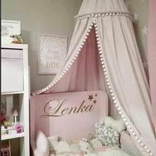 Round Mosquito Net Cotton Baby Room Decor Children Bed Curtain Round Crib Netting Tent Photography Props 245cm B4(China)
