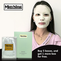 5pcs/box Deep Cleaning Mud Sheet Mask Suit for All Skin Types Including Sensitive Skin Purifying, Firming, Minimize Pores