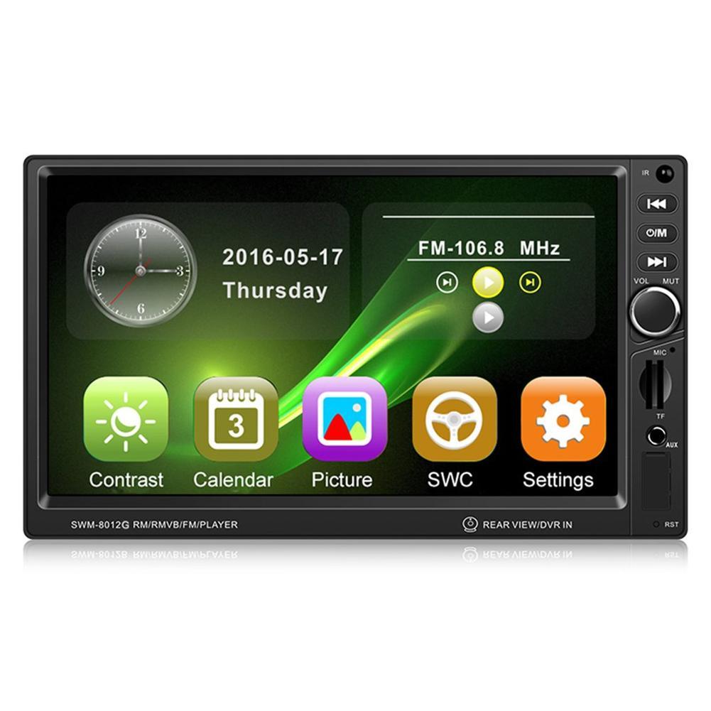 7-Inch Touch Screen Car MP4/MP5 Player GPS Navigation Vehicle CD/DVD Brake Prompt Players Bluetooth Mini TF Card SWM-8012G стоимость