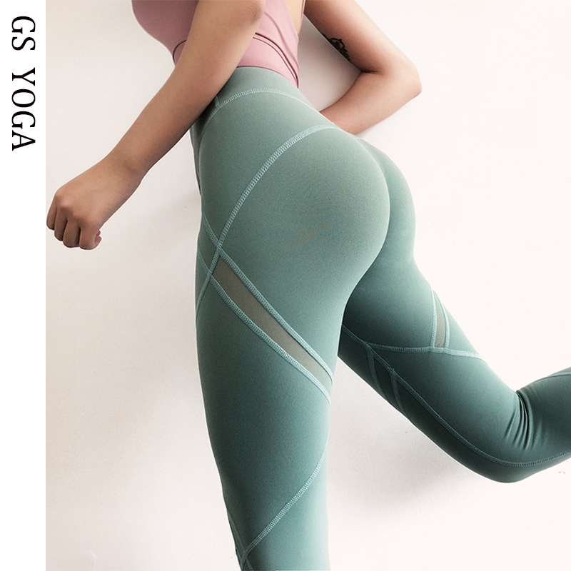 Women Tight Sport  Pants Female Quickly -dry Breathable Fitness Body-building Running Lengging Yoga Pants