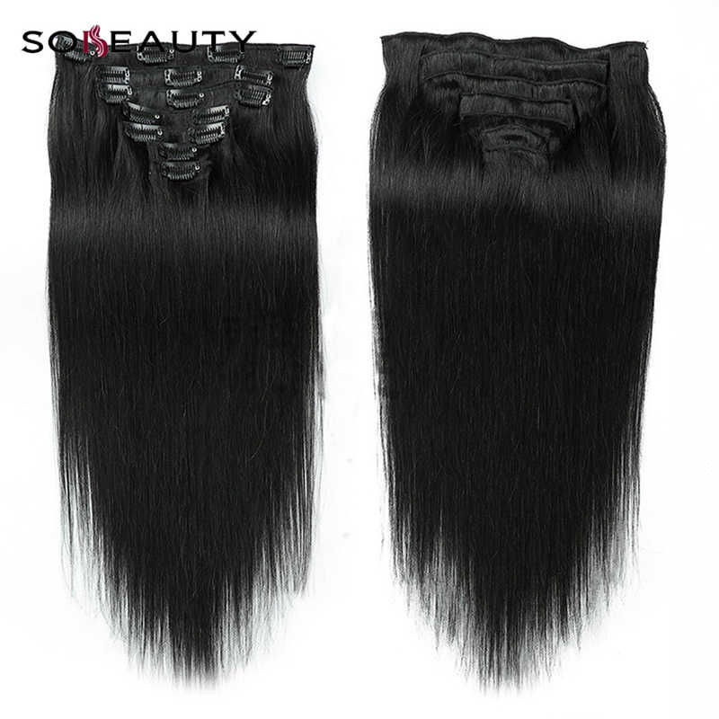 sobeauty silky Straight Machine Made Remy Hair Clip In Human Hair Extensions 100% Human Hair 1B# 2#Clip Ins 7piece/set