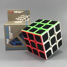 5.7CM Puzzle Cube Magic 3x3x3 on 3*3*3 Speed 3 Layers Cubo Megico Toy for Children Professional YJ YongJun