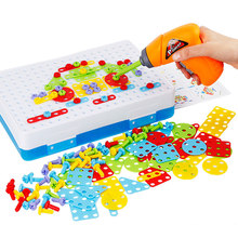 Kids Drill Toys Creative Electric Drill Screws Puzzle Assembled Mosaic Design Building Toys Pretend Play Educational Toy for Boy(China)