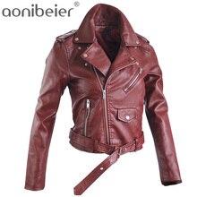 Aonibeier осень уличная Для женщин короткие мыть Босоножки из искусственной PU кожи на молнии яркий Цвета дамы Базовые куртки для женщин Slim Fit Для женщин Пальто и пуховики