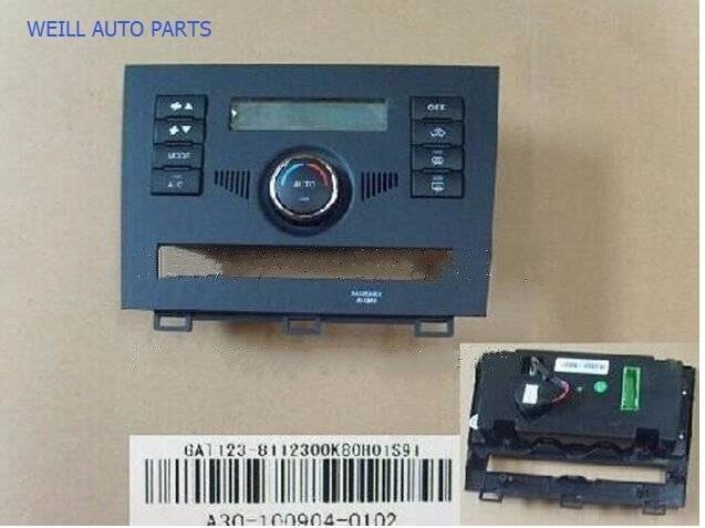 WEILL 8112300-K80-0089 เครื่องปรับอากาศ controller สำหรับ GWM กำแพง HAVAL H5