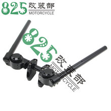 CFMOTO 650NK primavera CF650NK modificado manillar manija cabeza de separación de piezas