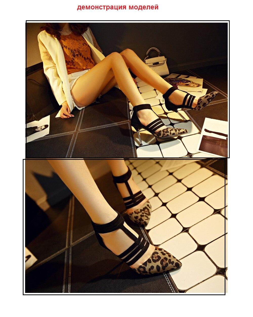 القدم أحذية سنتيمتر) SAR 8