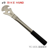 BIKEHAND Bicycle Foot Pedal Wrench Spanner Repair Tool Alloy Steel Long Handle350mm Professional Tool Bike Cycling