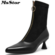 MsStor Pointed Toe High Heel Women Boots Fashion Metal Zipper Ankle Boots Women Shoes Elegant Sexy Black Red Boots Shoes Woman
