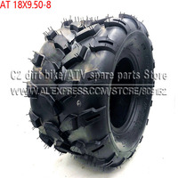 18X9.50 8 Kart Auto Parts 7 inch ATV Tires 18X9.50 8 18*9.50 8 Highway Tire Wear resistant Wheel Tires