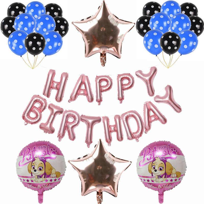 Paw patrol บอลลูน Boy หรือ Girl First Birthday Party Star Fiol บอลลูนปาร์ตี้ Ryder วันเกิด Party ตกแต่งของขวัญของเล่นฮีเลียม ball