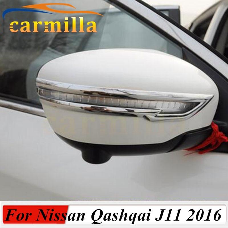 Prix pour Arrière Côté Miroir ABS Chrome Cover Version Autocollant Cas pour Nissan x-trail Xtrail X Trail T32 pour Qashqai J11 pour Murano 2015 2016