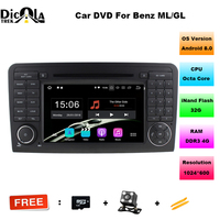 Android 8 0 Two Din 7 Inch Car DVD Player For Mercedes Benz GL ML CLASS