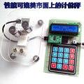 Envío libre báscula de pesaje HX711 sensor de detección de presión kit de formación electrónica
