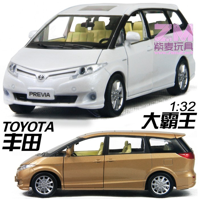 Alloy car model previa luxury mini bus TOYOTA WARRIOR acoustooptical