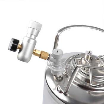 สแตนเลส 304 Ball Lock Cornelius 6L เบียร์ Keg & ปรับก๊อกน้ำเบียร์ Tap & Co2 Keg Charger ชุดบ้าน brewing
