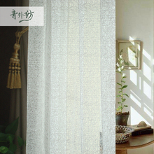 Free shipping Lace hem pastoral 100% cotton purple rose coffee curtain kitchen curtains for living room bedroom drapes 140*250cm