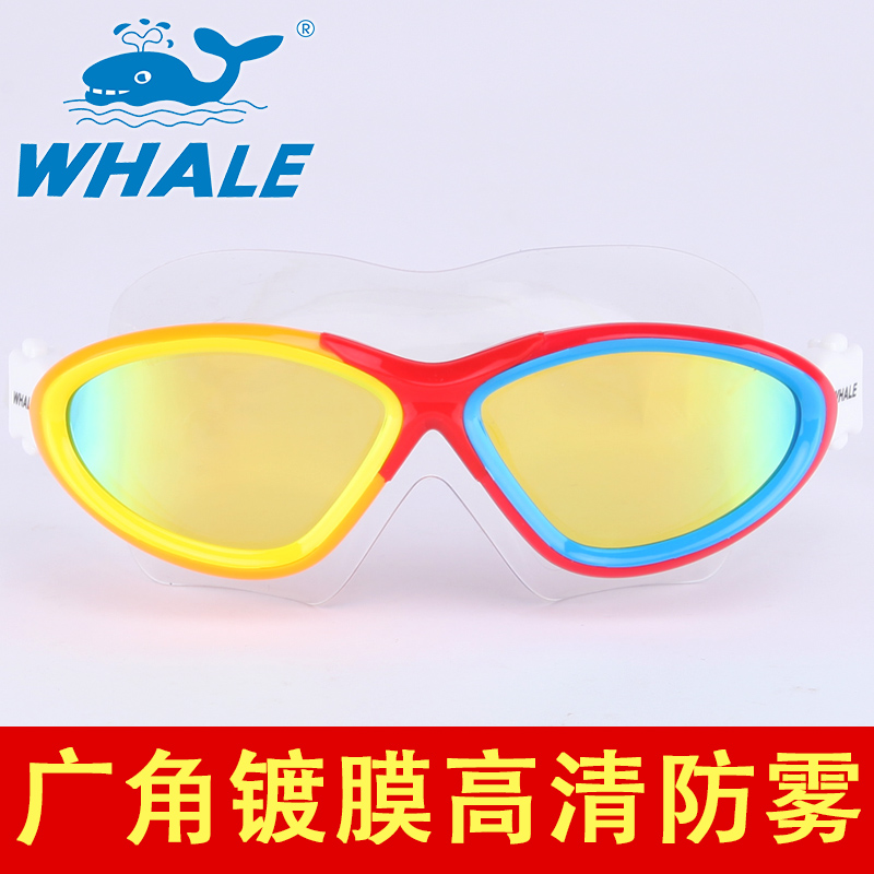 Whale brand high quality Unisex Woman Men Water Sportswear As