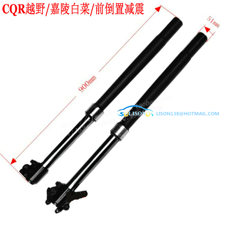 STARPAD FOR front Jialing cabbage CQR modified inverted front fork genuine Yaoyong cards down less motorcycle shock absorber xuankun motorcycle accessories 125 cbt125 front shock absorber cbt125 front fork