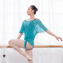 Adult dance gauze female ballet tops clothes training gymnastics suit shirt classical body practice unisex man woman ballet turnboard adult pirouette ballet turn card practice spin dance board training practice circling tools