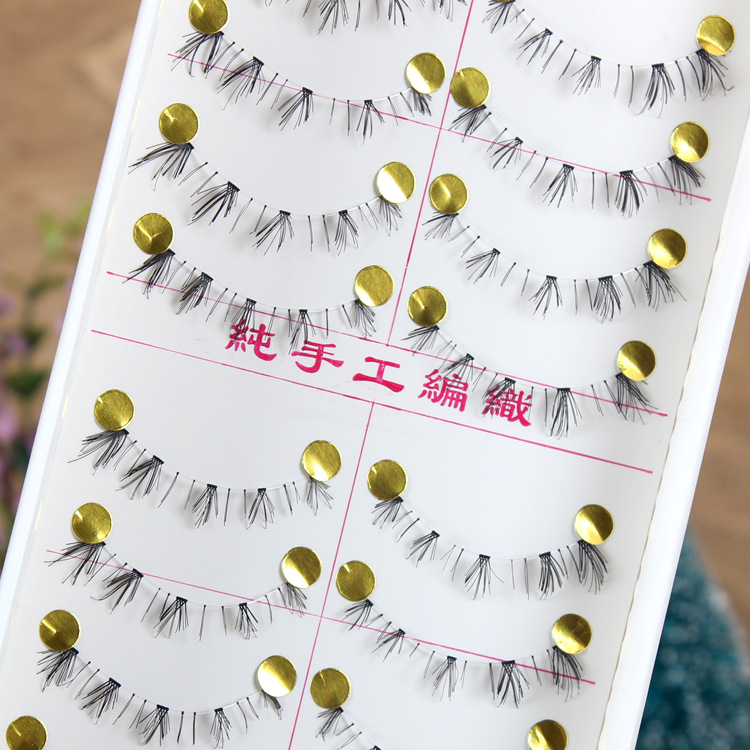 <font><b>10</b></font> <font><b>Pairs</b></font> of Natural Handmade Under Lashes False <font><b>Eyelashes</b></font> Lower Bottom Different Cross Eye Lashes Makeup Tools image