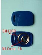 Ic + id dupla rfid nfc 2in1 keyfobs em4100 & fm11rf08 rfid & nfc 125khz & 13.56mhz chave token tag composto cartão de controle acesso